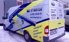 Монтаж, демонтаж, сервис грузоподъемного оборудования
